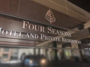 Four Seasons Luxury Residences - Downtown Denver, CO